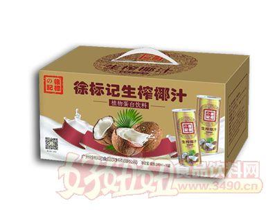 徐标记生榨椰汁植物蛋白饮料245ml×15罐