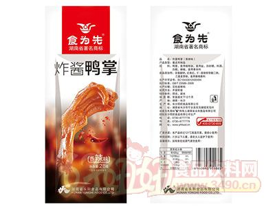 食为先炸酱鸭掌香辣味28g
