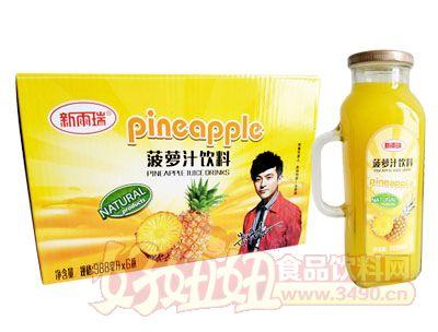 新雨瑞菠萝汁饮料988ml×6瓶