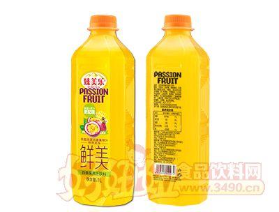 臻美乐鲜美百香果果汁饮料1L