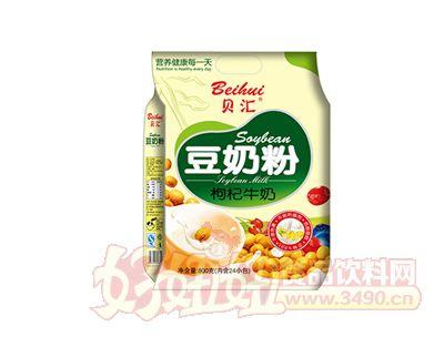 贝汇枸杞牛奶豆奶粉800克