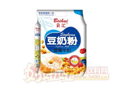 贝汇蓝莓牛奶豆奶粉800克
