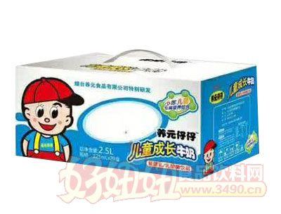 养元仔仔儿童成长牛奶乳酸菌饮品1.25LX20盒