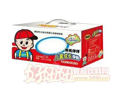 养元仔仔儿童成长牛奶乳酸菌饮品(箱)