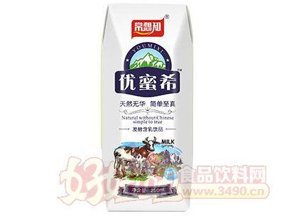 常想知优蜜希发酵含乳饮品250ml