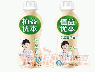 植益优本乳酸菌饮品340ml