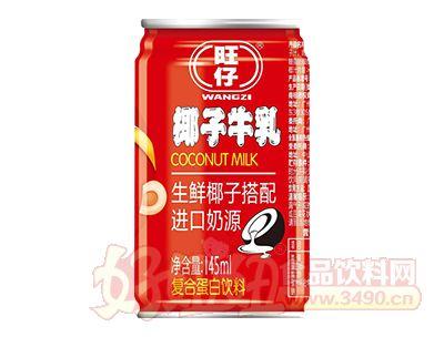 旺仔椰子牛乳复合蛋白饮料145ml