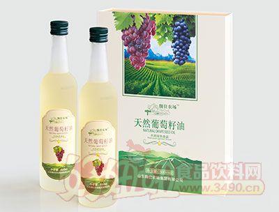 魏仕农场天然葡萄籽油500ml×2