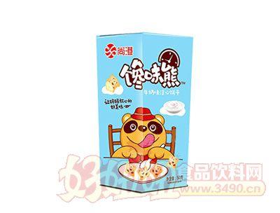 尚澄馋味熊牛奶味注心饼干50g