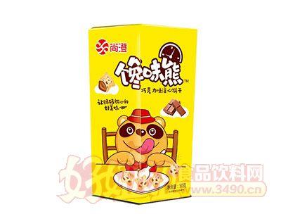 尚澄馋味熊巧克力味注心饼干50g