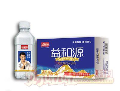 益和源苏打水产品