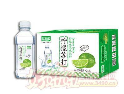 益和源柠檬苏打柠檬味果味饮料350ml×24瓶