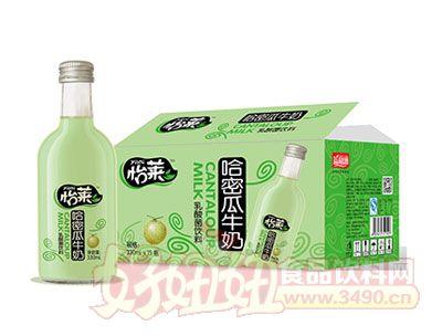 怡莱哈密瓜牛奶乳酸菌饮料330ml×15瓶