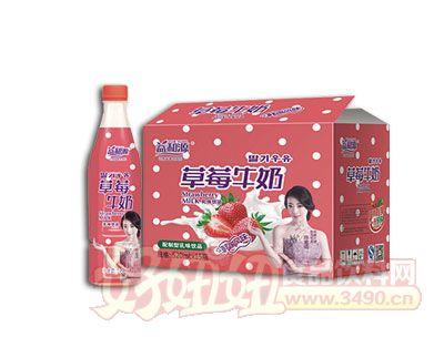 520ml草莓牛奶