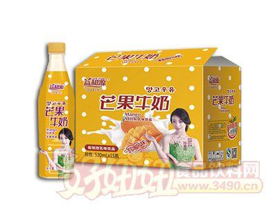 520ml芒果牛奶