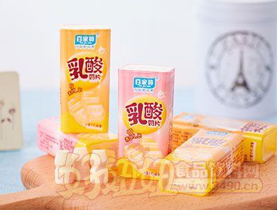 百家赞乳酸奶片