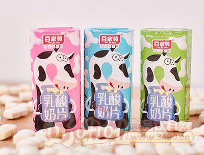 百家赞乳酸奶片奶牛装