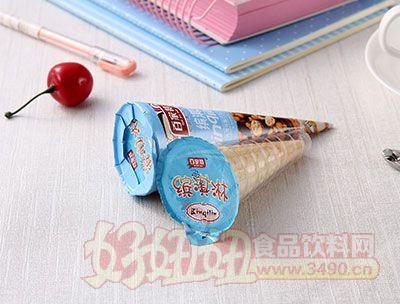 百家赞缤淇淋巧克力(蓝)