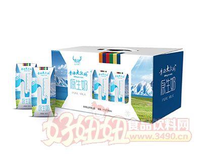 青海大牧场原生奶12盒*250ml展示