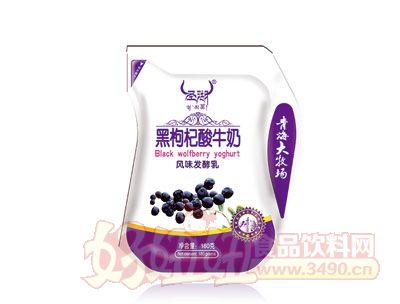 黑枸杞酸牛奶风味发酵乳180克