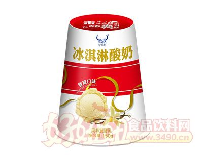 冰淇淋酸奶150g