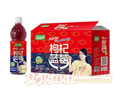 益和源枸杞蓝莓果汁饮料500ml×15瓶