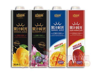 益和源果汁饮料1L系列