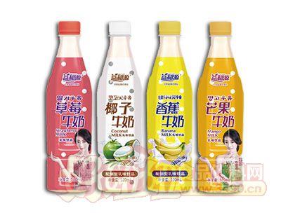 益和源乳味牛奶饮料520ml系列