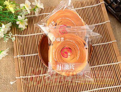 梁福吉小唱片面包蔓越莓味