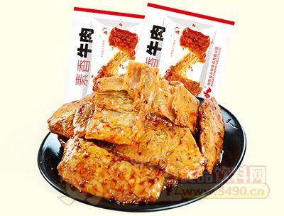 食为先26g素香牛肉(香辣味)