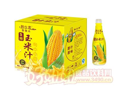 韩元素生榨玉米汁