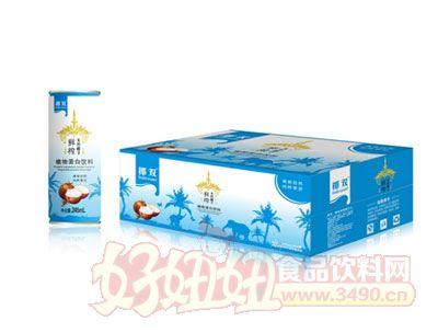 椰双鲜榨天然椰子汁