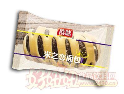 禧味米之恋面包