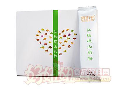 怀府人家怀铁棍山药粉原味200g(20g×10小包)