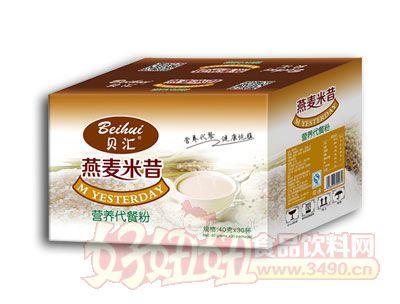 贝汇燕麦米昔固体饮料40克×30杯