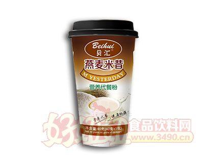贝汇燕麦米昔固体饮料40克