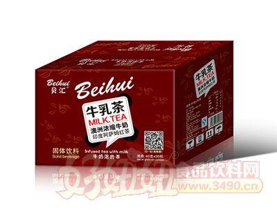 贝汇牛乳茶固体饮料40克×30杯