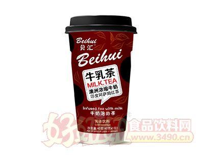 贝汇牛乳茶固体饮料40克