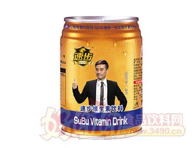 速步维生素饮料