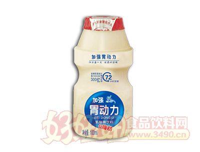 康发加强胃动力乳酸菌饮料0脂肪100ml