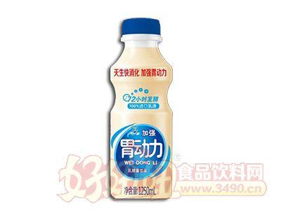 康发加强胃动力乳酸菌饮品1250ml