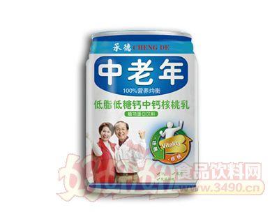 汇恋承德中老年低脂低糖钙中钙核桃乳植物蛋白饮料