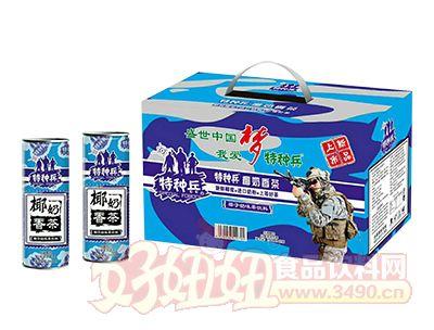 特种兵椰奶香茶椰子奶味茶饮料240ml×16罐