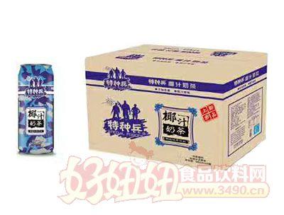 特种兵椰汁奶茶960ml×6罐