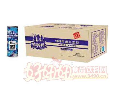 特种兵椰汁奶茶245ml×15罐