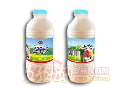 悠雅甜牛奶乳饮料450ml