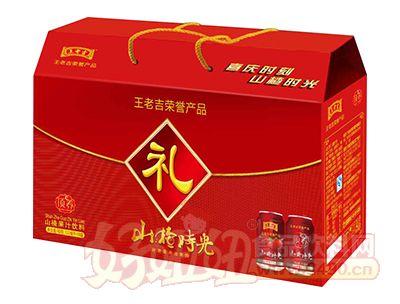 顶养王老吉山楂时光山楂果汁饮料310mlX8罐