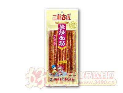 三湘古镇炭烧面筋牛肉味192克