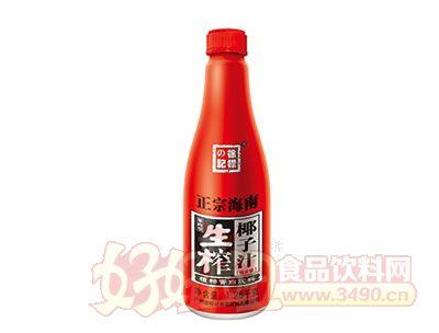 徐标记正宗海南生榨椰子汁果肉型1.25KG