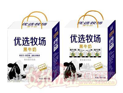 馨畅优选牧场黑牛奶复合蛋白饮品250ml×12盒
